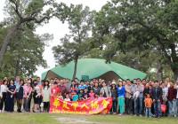华夏学人协会秋季野餐会通知