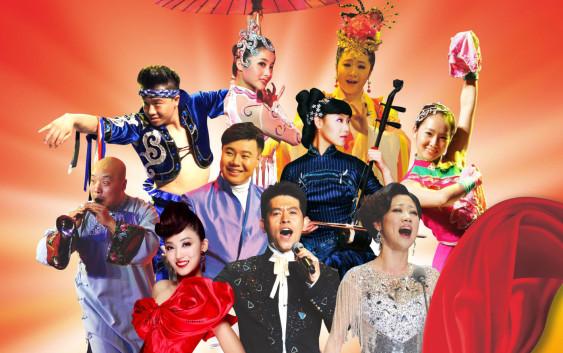 庆祝中华人民共和国成立63周年文艺晚会 — 亲情中华辽宁情