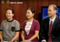 美南电视台《生活》节目采访国庆综艺晚会
