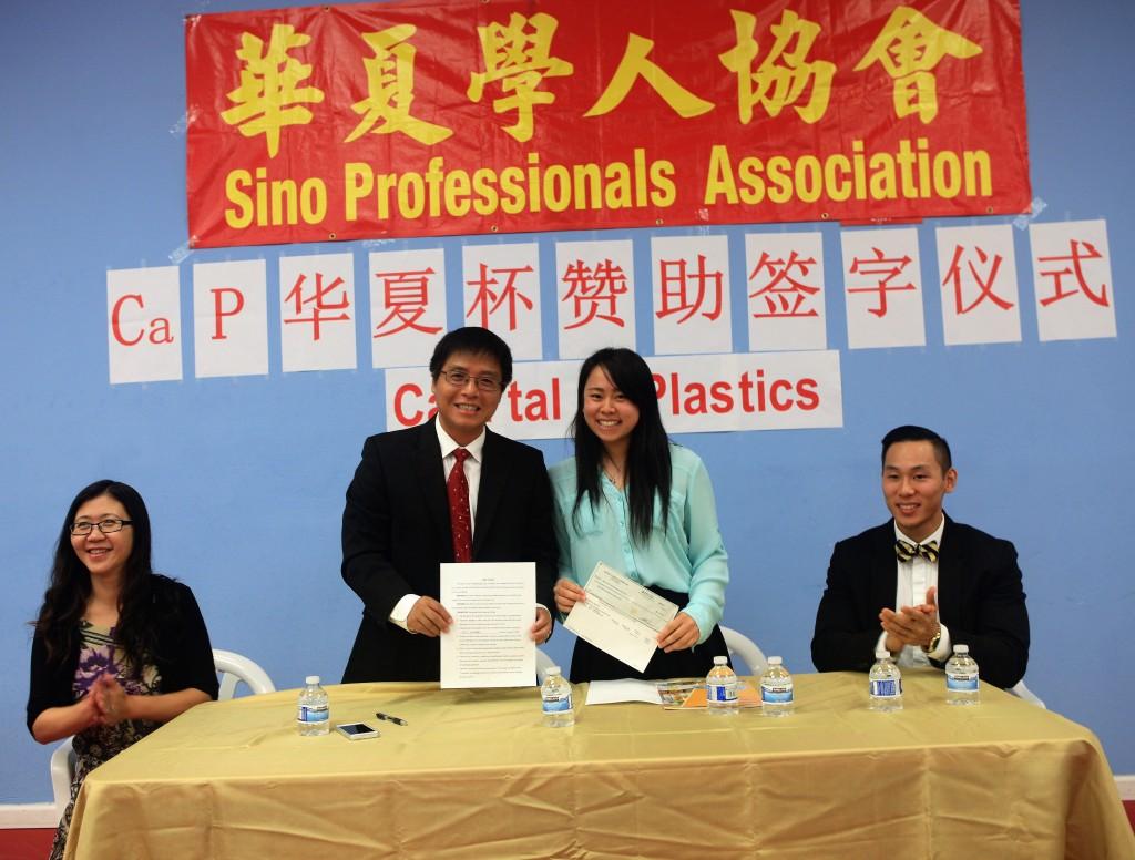 2014 CaP Sponsorship Signiture
