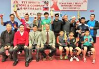 2017华夏CaP杯乒乓球大奖赛圆满结束