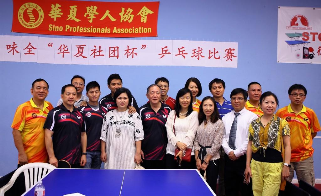 HCYA Cheering Team