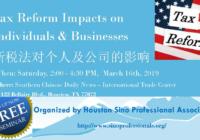 3/16税务讲座 新税法对个人及公司的影响 Tax Reform Impact on Individuals & Businesses