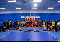 """2019 味全 """"华夏社团杯""""乒乓球比赛圆满举行!"""